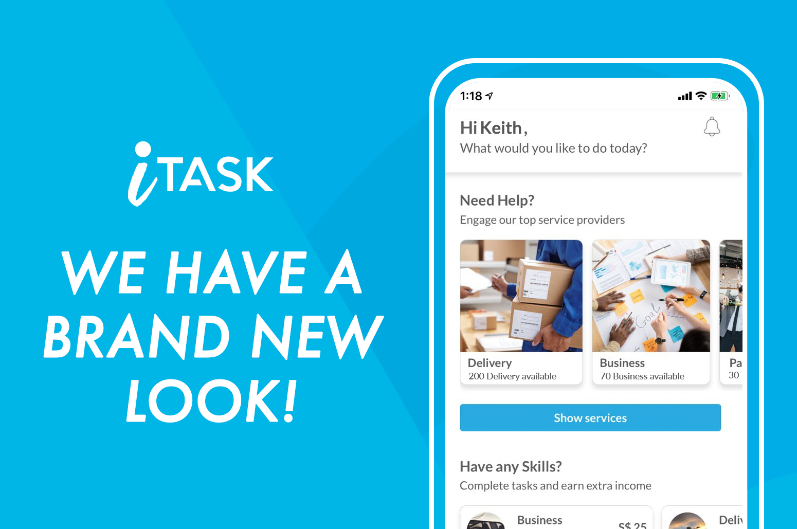 iTask gets a brand new look!